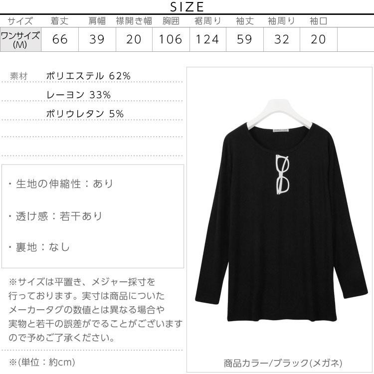 ゆるシルエット長袖ロゴチュニックTシャツトップス C1970