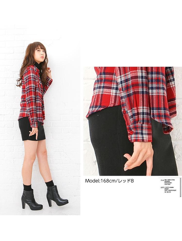 チェックシャツ/ネルシャツ/レディース ベーシックに使える定番ITEM 着心地 な柔らか素材 C1972