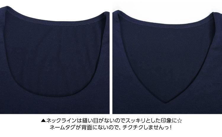 シンプルTシャツ/レディース 選べるV/Uネック C1974