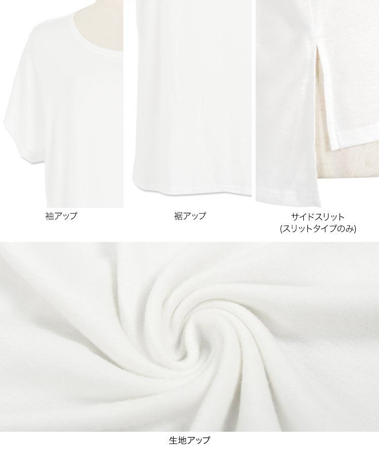 選べる柄プリントDesignゆるシルエットTシャツトップス/カットソーチュニック/レディース C2000