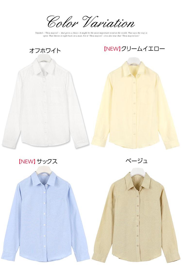 シンプルベーシックシャツトップス/レディース C2043