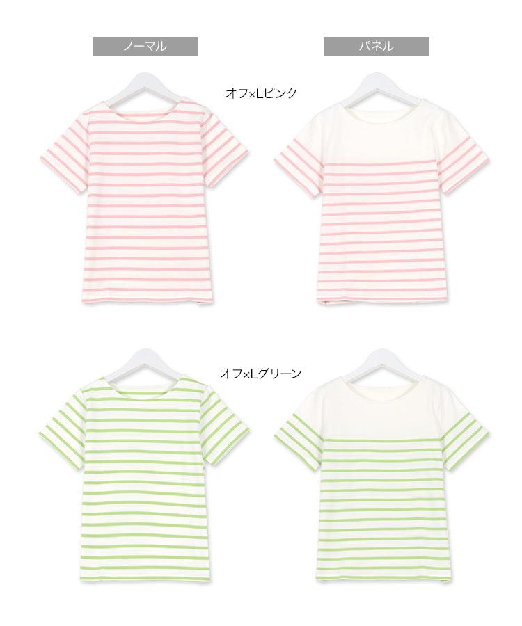 半袖シンプルカットソートップス/Tシャツ 選べる3タイプ ノーマル/パネル/無地 コットン100 C2104