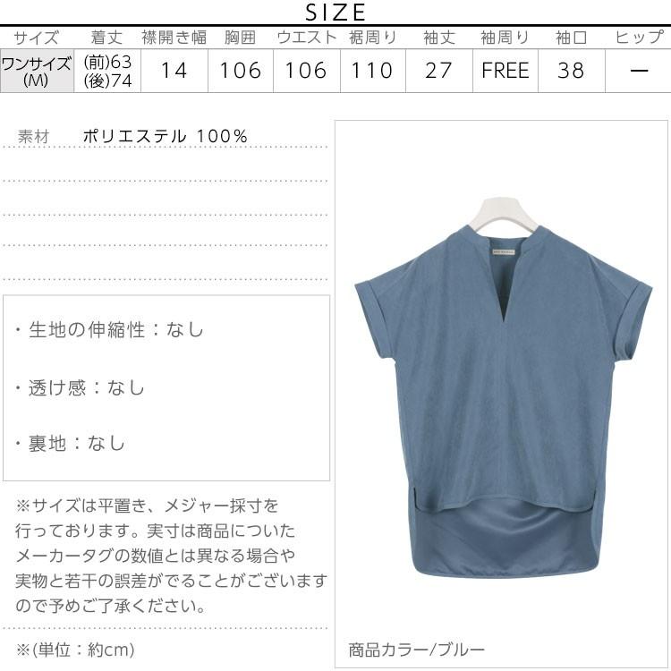 サイドスリットVネックシャツトップス/レディース サマーフェイクスウェード C2131