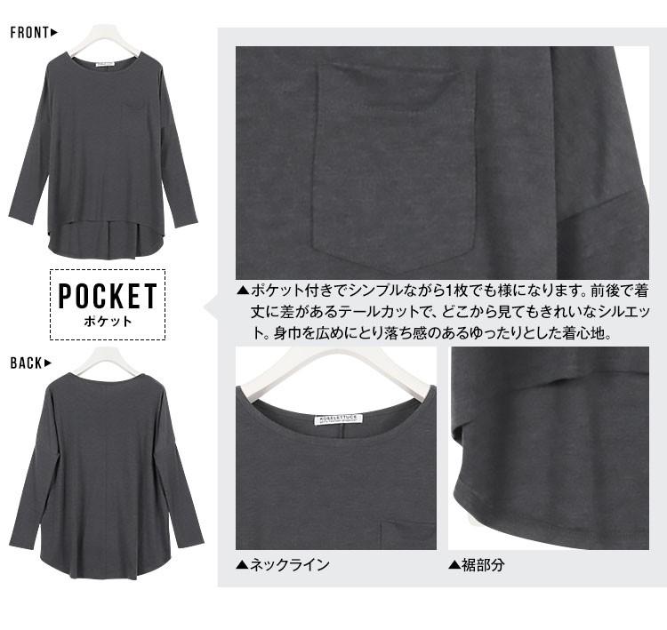 /ポケット]カットソーチュニックTシャツトップス/ロンT 選べる3タイプ [Vネック/ドルマンスリーブ C2425