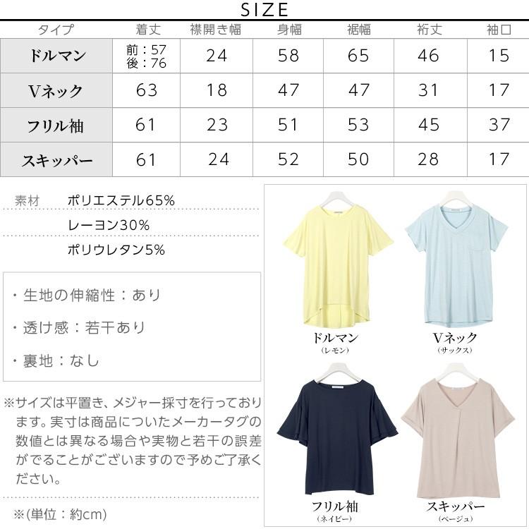 カットソーTシャツトップス/レディース 選べる4TYPE 8色 落ち感がきれいなゆるシルエット C2637