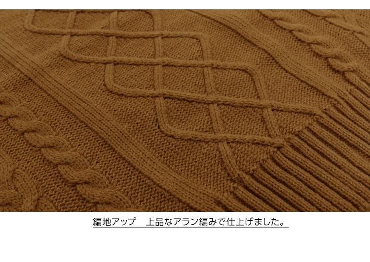 アラン編みケーブルニットトップス/レディース VorUネック C2672