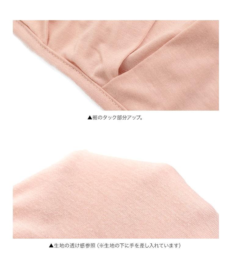 フレンチスリーブカットソートップス/レディース 裾タック入り C2748