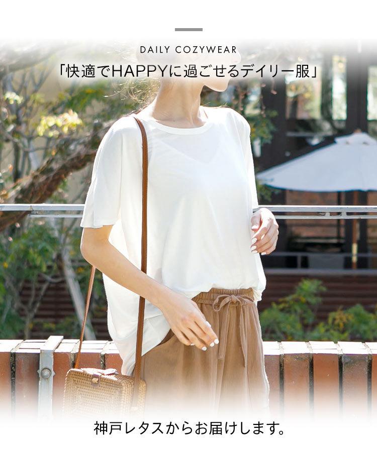 春夏 選べる4タイプ落ち感Tシャツ レディース Tシャツ カットソー ゆるシルエ 半袖 C3150