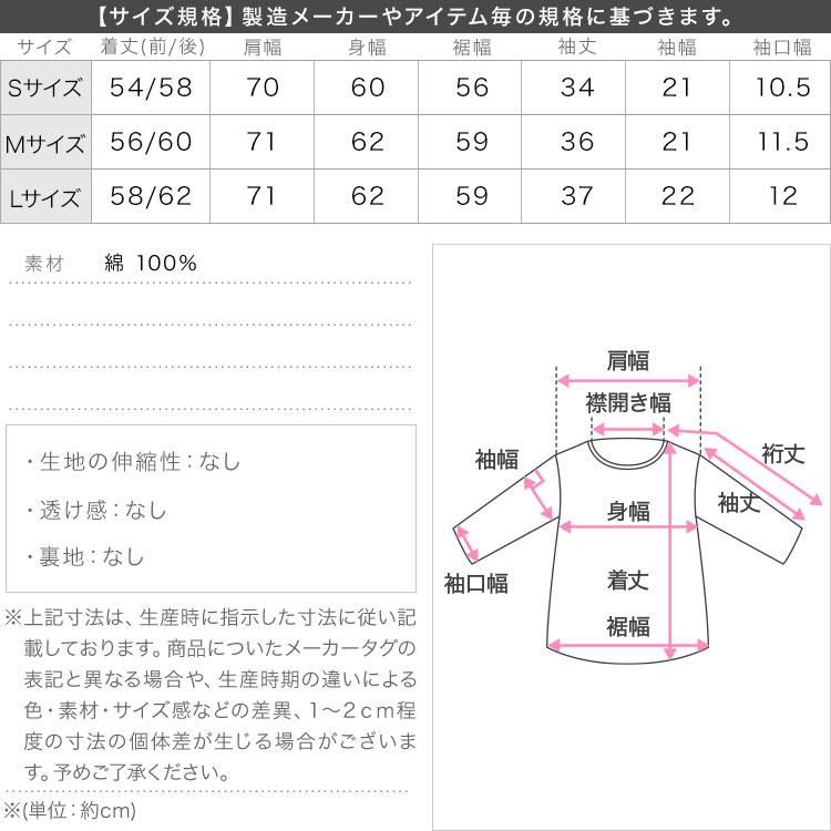 長袖 田中亜希子さんコラボ S M L ヘビーウェイトボートネックプルオーバー レディース ボーダー コットン C3406
