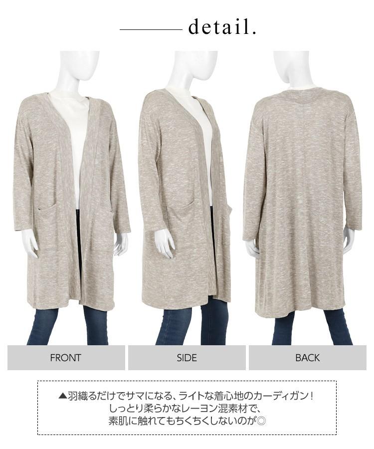 カーデ ロング丈スラブニットカーディガン レディース 薄手 羽織り 春 C3577