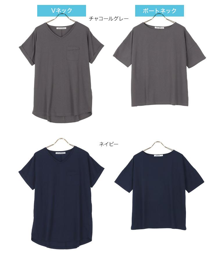 半袖 アセリア 汗染み防止ポケット付きゆるTシャツ レディース カットソー 春 春夏 夏 体型カバー 大きいサイズ C3615