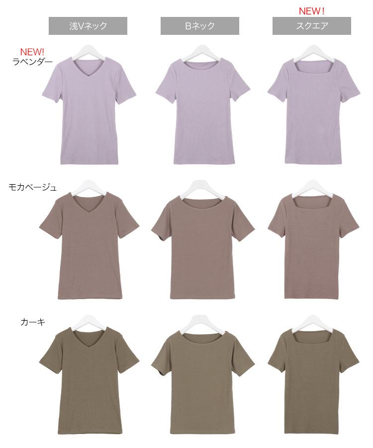 リブ Uネック Vネック Bネック 前身二重半袖Tシャツ レディース トップス カットソー 半袖 C3654
