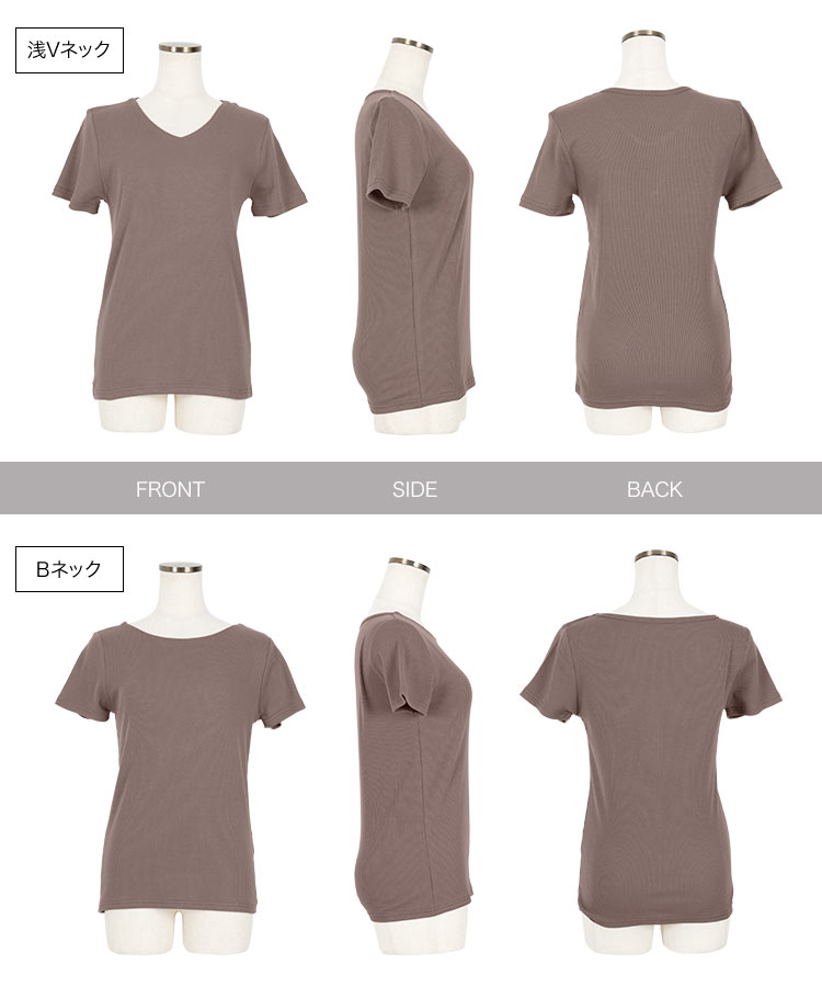 リブ 選べる2type Uネック Vネック 前身二重半袖Tシャツ レディース トップス カットソー 半袖 C3654
