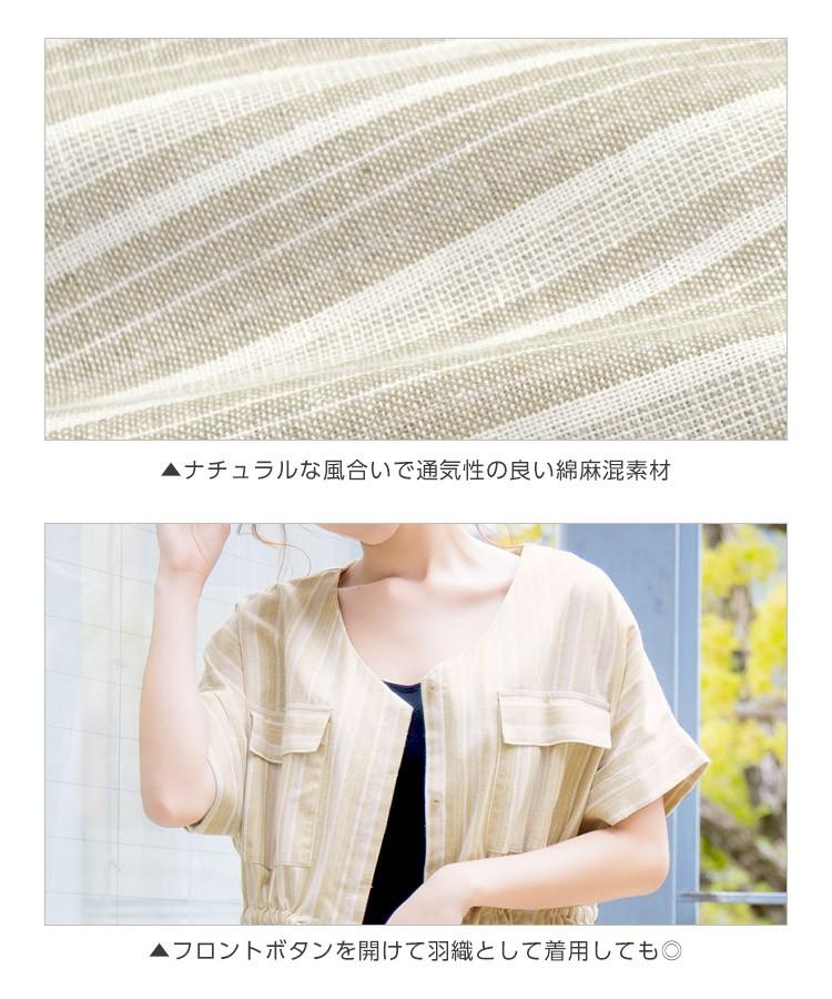 着回し ポケットデザインドロストストライプシャツ レディース トップス 羽織り カジュアル コットン リネン ゆったり C3757