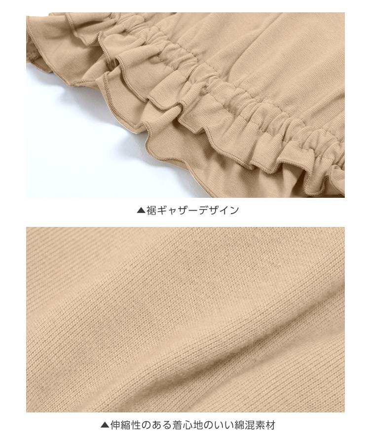 夏 裾ギャザーフレンチスリーブバルーンカットソー   レディース トップス ギャザー 大人可愛い C3780
