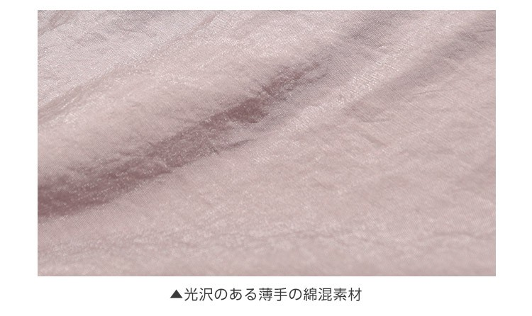 大人可愛い フロントボタンブラウス   レディース トップス ブラウス ウエストリボン シアー 羽織り C3804