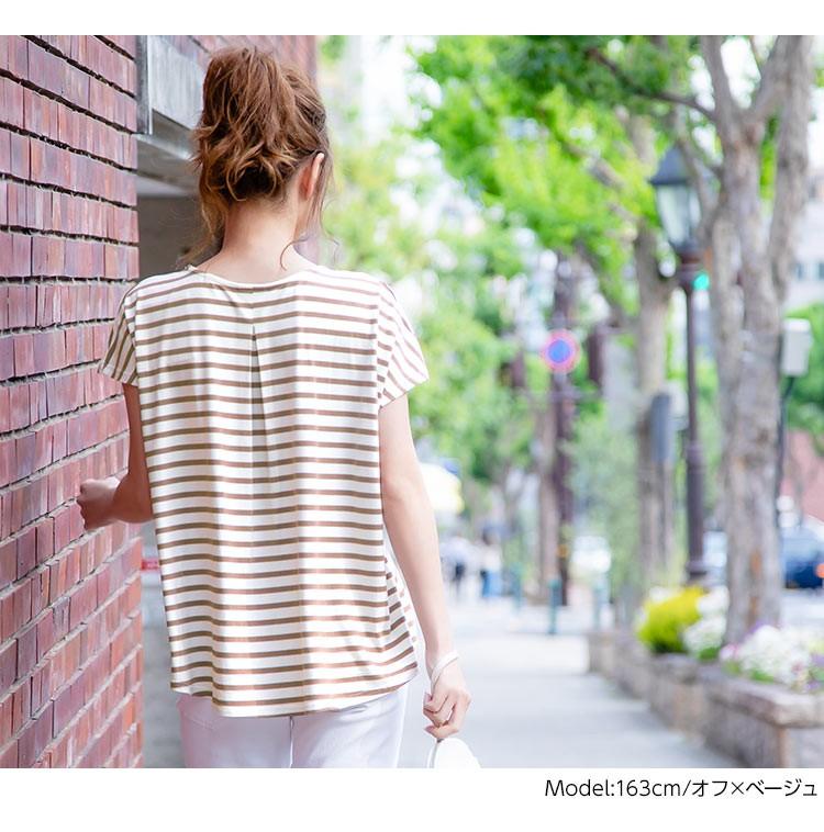 半袖 接触冷感2019 タック入りフレンチスリーブカットソーTシャツトップス レディース ひんやり 涼しい とろみ C3806