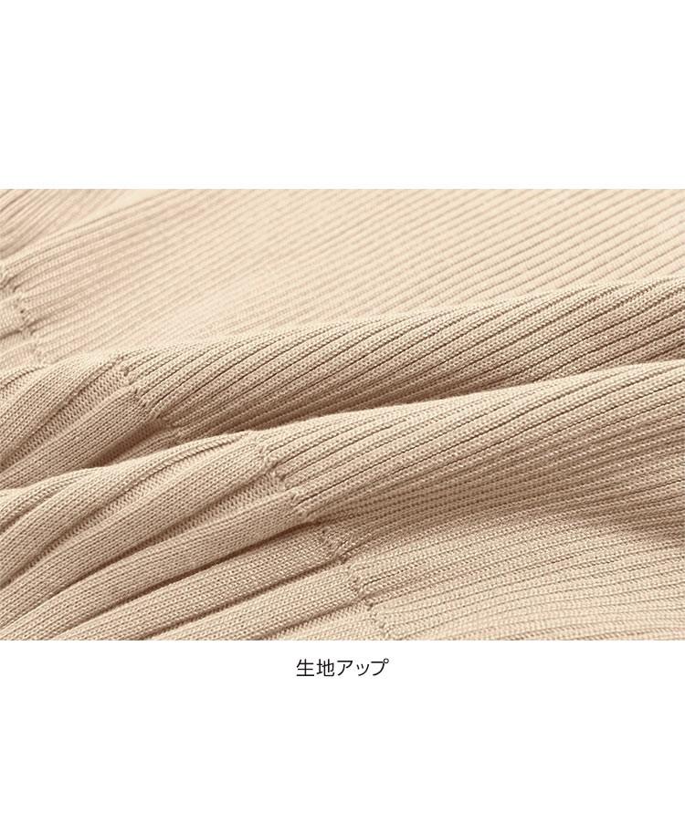 きれいめ [近藤千尋さんコラボ]編み地切り替えバルーンスリーブサマーリブニット レディース トップス 夏 リブ C3854