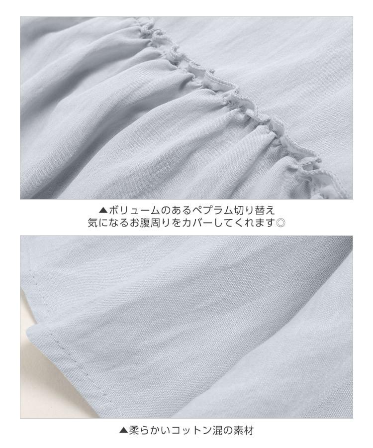 綿 バックダブルリボンブラウス レディース トップス フリル フェミニン バックシャン ペプラム ボリューム ふんわり C3867