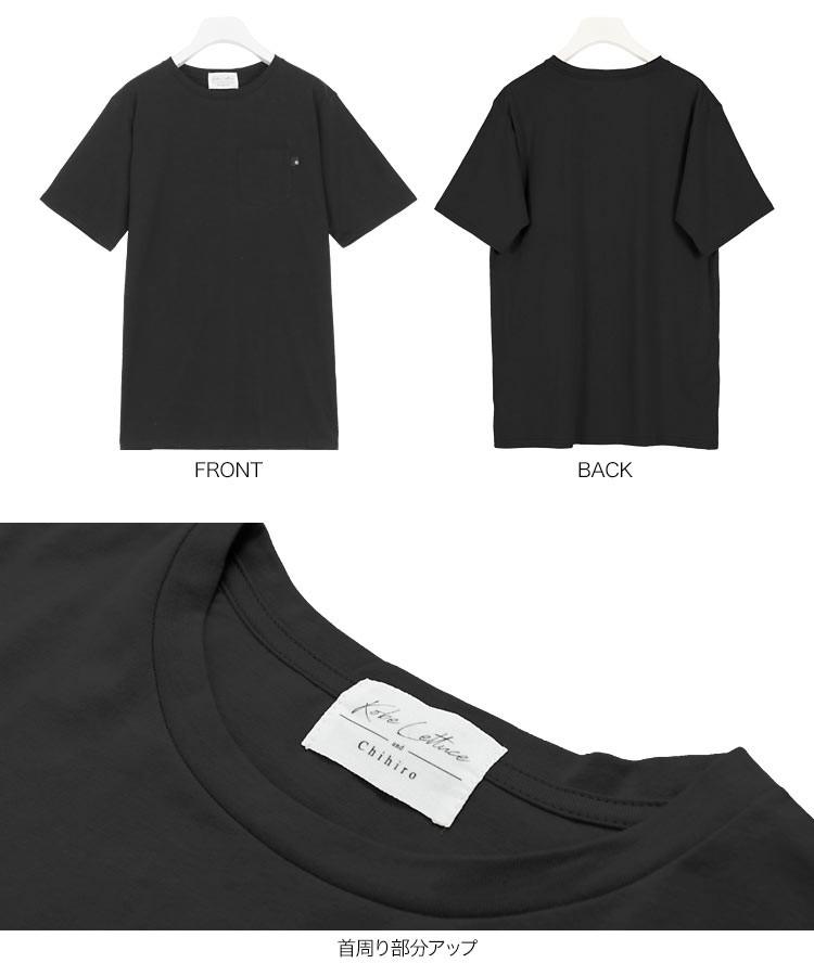 カジュアル [近藤千尋][メンズ]ポケット付きサイドスリットゆるTシャツ トップス 春夏 春 夏 半袖 ゆったり C3955