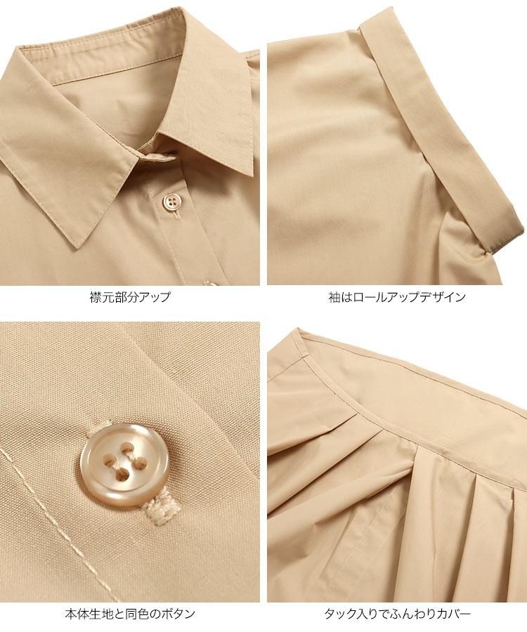 チュニック 裾タック入りスキッパー半袖シャツ レディース ゆったり 体型カバー ストライプ C4770