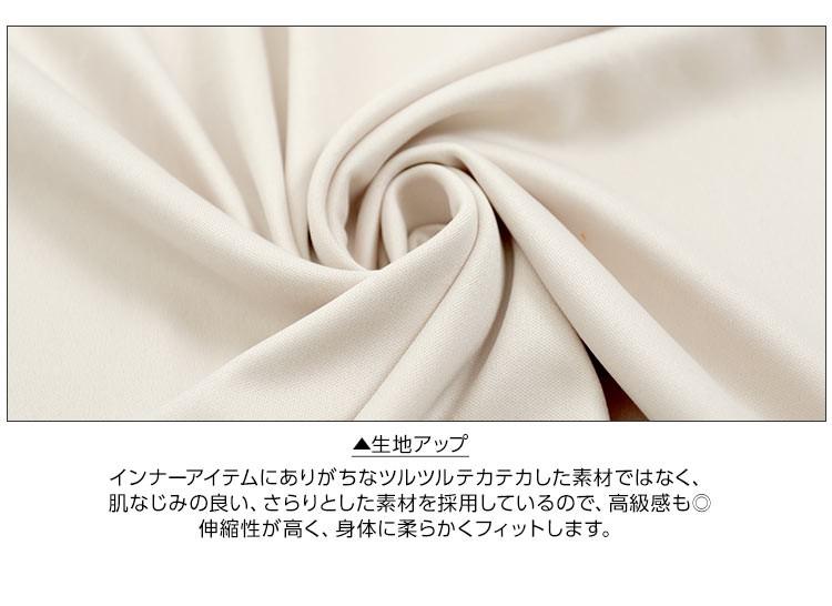 petitcoatキャミソールペチワンピース/ペチコート/スカート インナーシリーズ E1652
