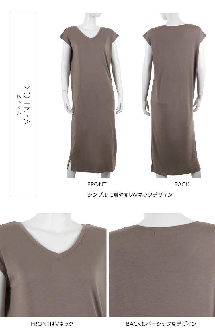 マキシ丈ワンピースロングカットソー [Vネック/バッククロス]Iラインカットソーマキシワンピース E1804