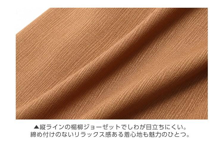 ティアード 楊柳ジョーゼット素材 ボリュームキャミソールワンピース レディース ワンピース ワンピ キャミワンピ E2014