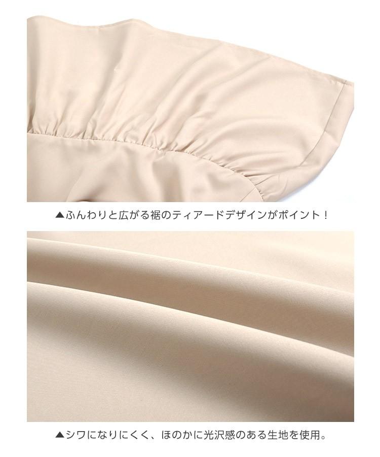 大人可愛い 裾切り替えマキシワンピース マキシ丈ワンピース レディース ワンピース ティアード ノースリーブ リゾート 夏 E2058