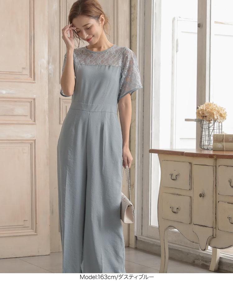 大人 [オケージョン]レース切り替えオールインワン レディース 結婚式 ドレス パンツ ウエストゴム E2253