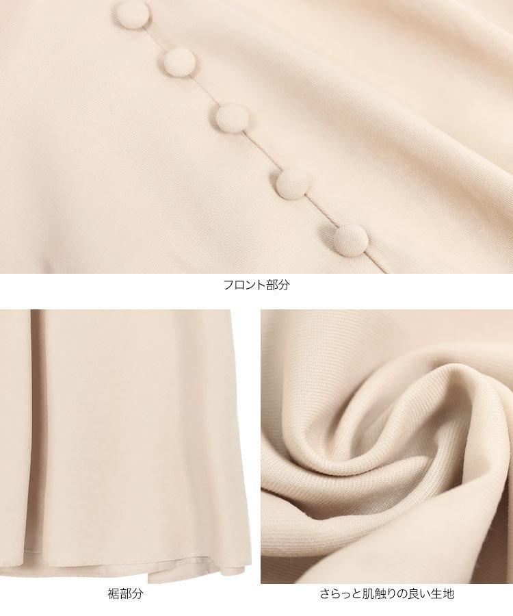 春 くるみボタンフレアワンピース レディース ロング 長袖 大人 ゆったり 花柄 きれいめ 上品 白 E2728