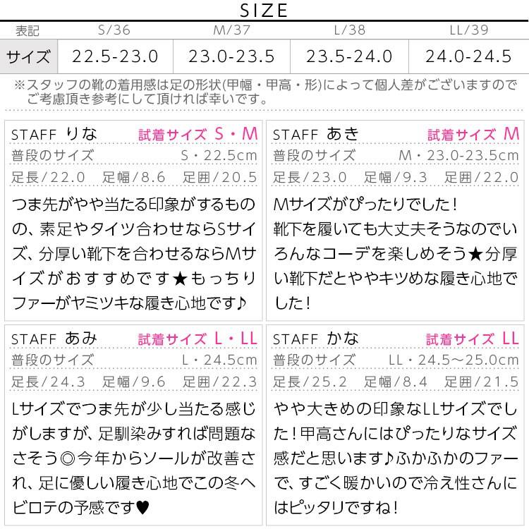 Richミニ丈ムートンブーツ/レディース 選べる無地or柄 H448