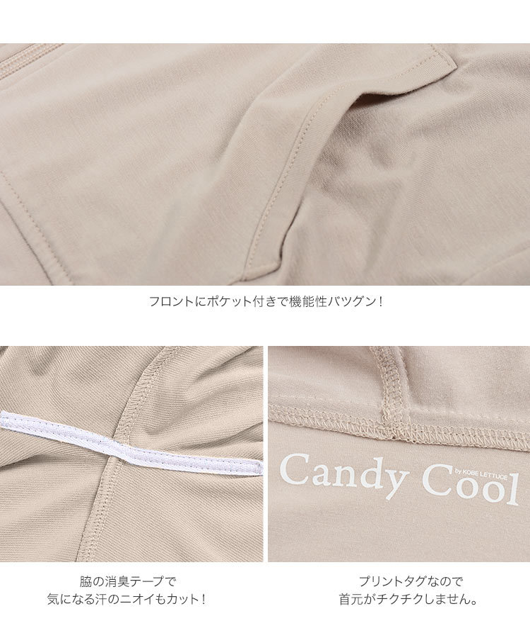 UV パーカー UVカット カットソー スポーツウエア CandyCool H457