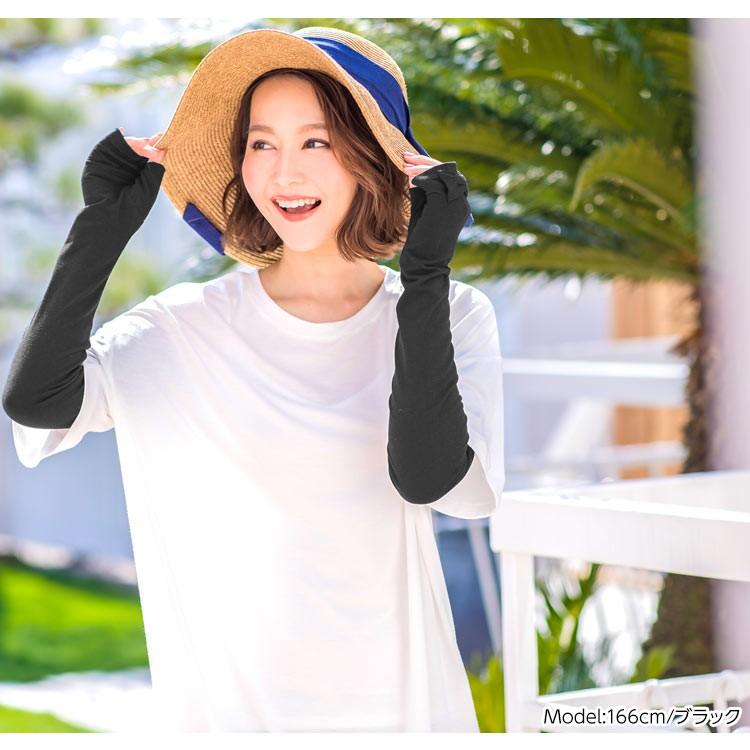 CandyCoolアームカバー付き手袋/レディース 紫外線カット H491