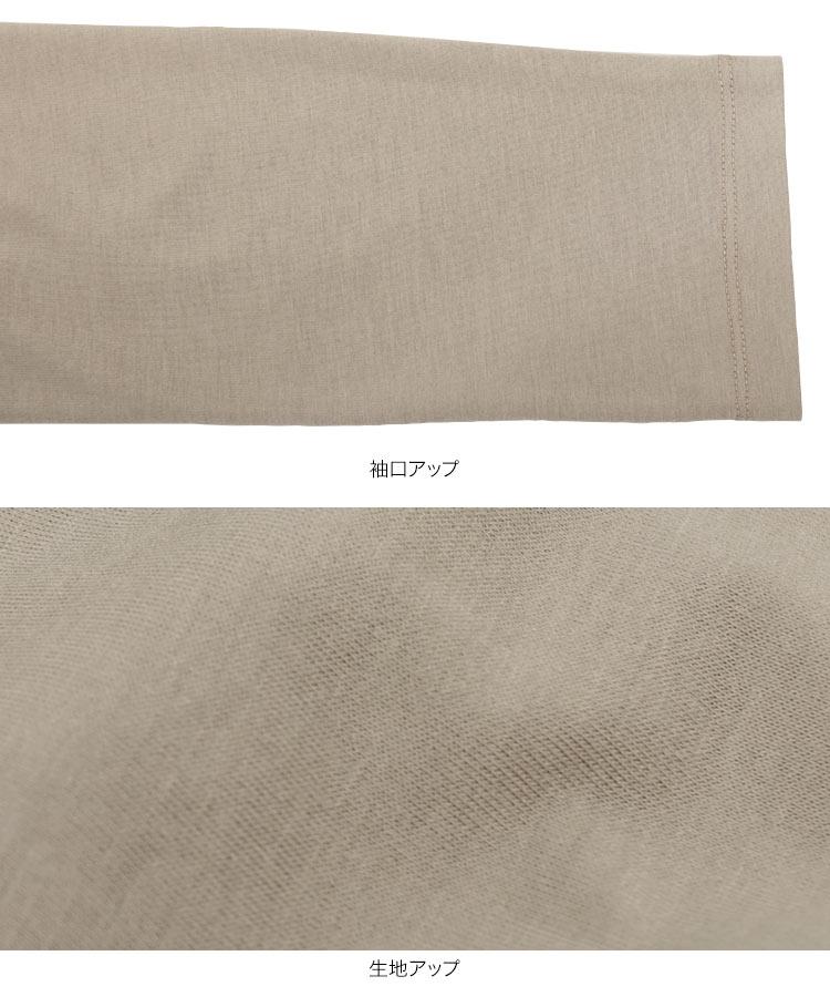 ロングカーディガン 紫外線カットCandyCool H556