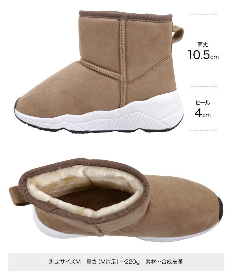 履きやすい スニーカームートンブーツ レディース 靴 ブーツ ショート丈 冬 ムートン 黒 H560
