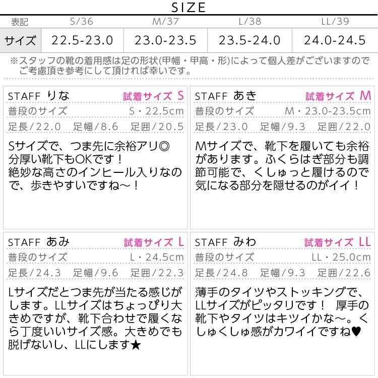 フリンジ付スエードナウシカブーツ/レディース/シューズ インヒール入り I1023