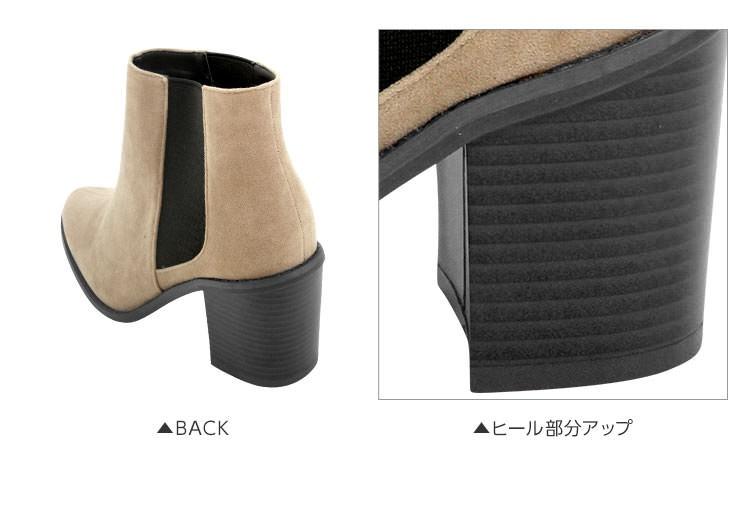太ヒールサイドゴアブーツ/ショートブーツ/レディース S/M/L/LLサイズ有り I1033