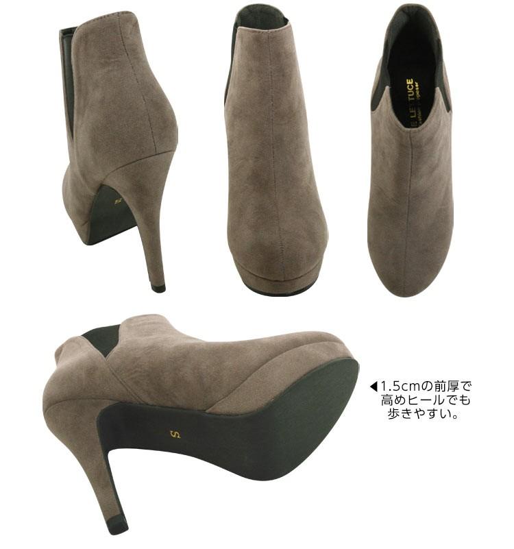 サイドゴアヒールショートブーツ/ブーティ 12cmヒール I1036