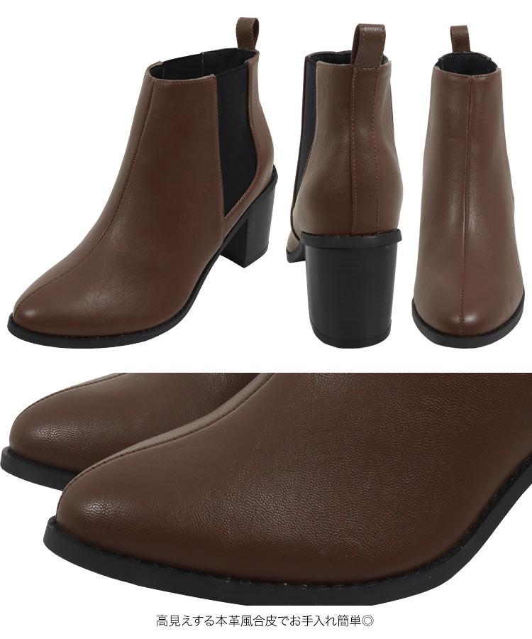 太ヒールサイドゴアブーツ スムース/スエード I1168