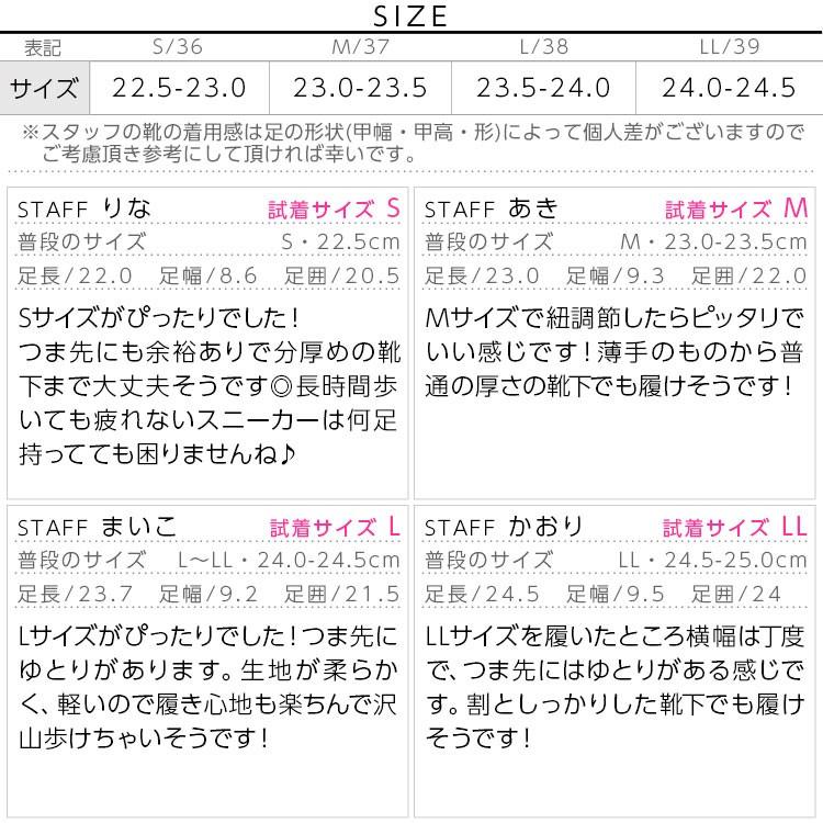 ローカットスニーカー/シューズ/レディース I1288