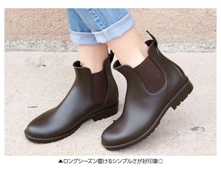 レインブーツ レインシューズ サイドゴア シューズ 雨靴 レディースシューズ I1309