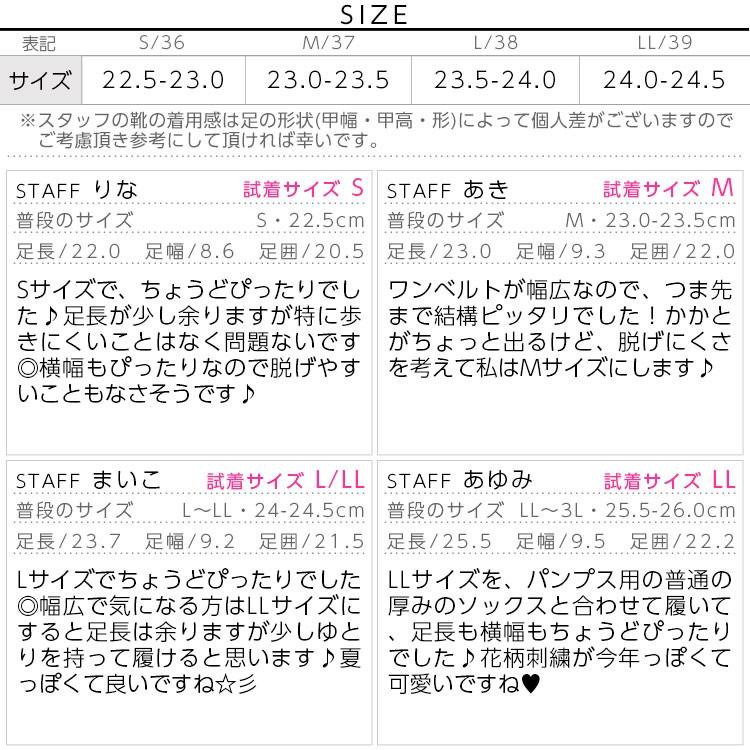 花柄刺繍エスパドリーユジュートソールサンダル/シューズ スエード/キャンバス/デニム I1324