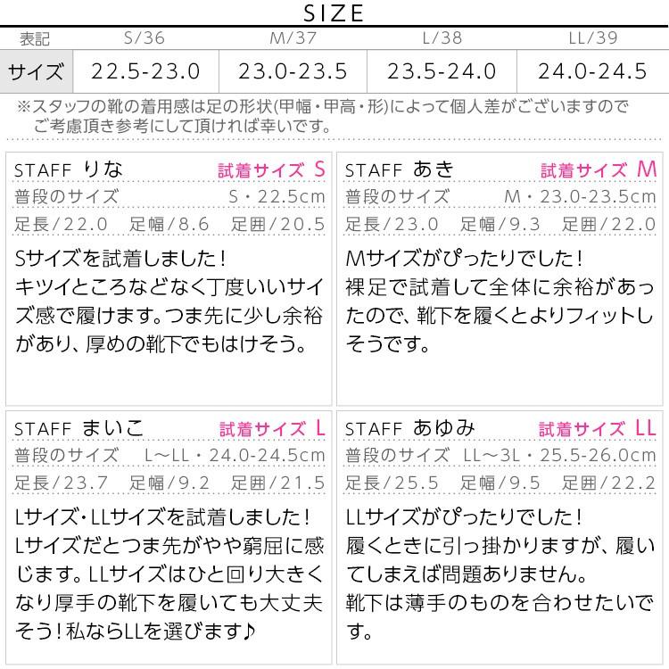 ローカットスニーカー/シューズ/レディース I1360