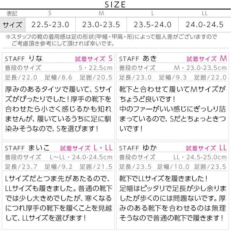 ファースリッポンシューズ/レディース I1437