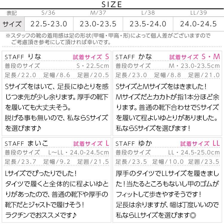 フリンジキャンバススリッポンシューズ/レディース/スニーカー I1480