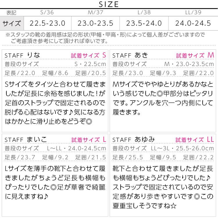 アンクルストラップ付ヒールサンダル/靴/パンプス スエード/スムース I1529