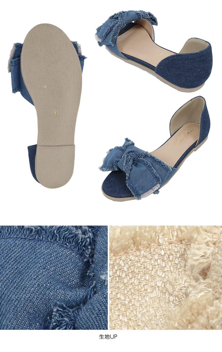 レディース BIGフリンジリボン フラットソールセパレートオープントゥパンプス サンダル シューズ 靴 I1602