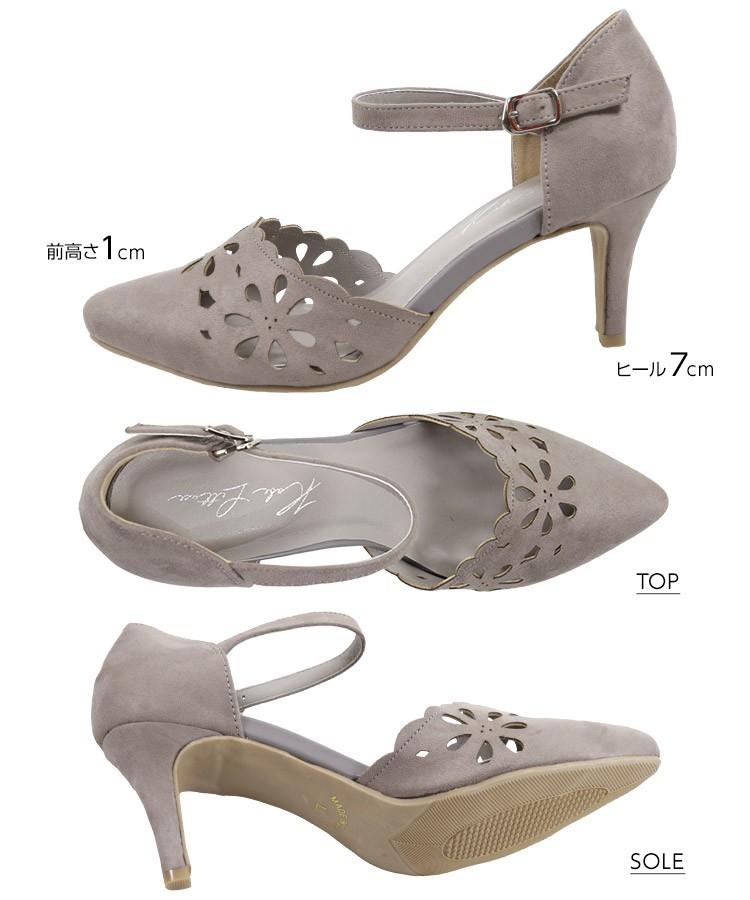 春 フラワーカットサイドカットアンクルストラップパンプス レディース 靴 シューズ アンクルストラップ I1740