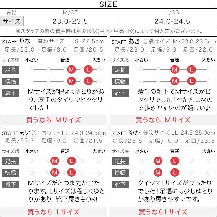 レース レースベーシックスリッポン レディース 靴 シューズ スリッポン スニーカー ぺたんこ I1795